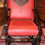 Hacienda Rocking Chair